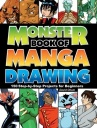 Monster Book of Manga Drawing